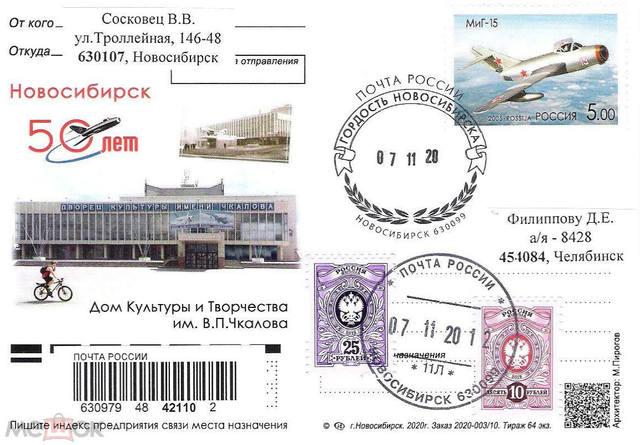 http://images.vfl.ru/ii/1620043169/a372e4c4/34311025_m.jpg