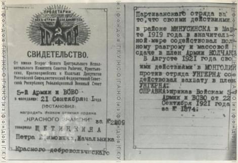 http://images.vfl.ru/ii/1620111260/abc4b430/34320198_m.jpg