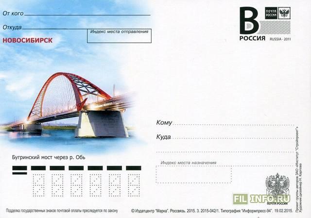 http://images.vfl.ru/ii/1620145826/100e9e79/34326539_m.jpg