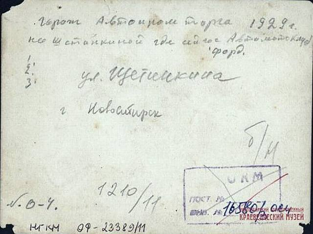 http://images.vfl.ru/ii/1620238241/eba90b73/34342483_m.jpg