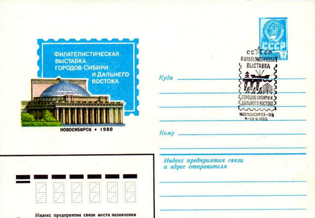 http://images.vfl.ru/ii/1620288317/d3a9eb64/34346984_m.jpg
