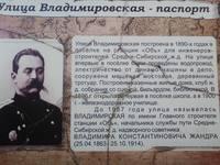 http://images.vfl.ru/ii/1620360110/60dc68b6/34357598_s.jpg