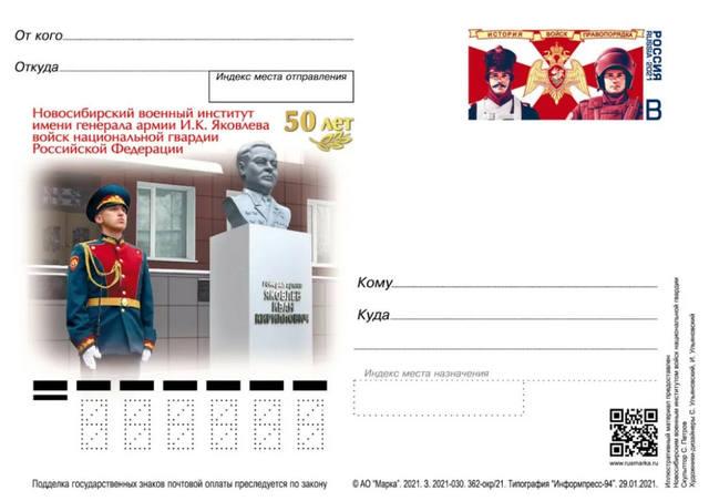 http://images.vfl.ru/ii/1620373194/3916aa66/34359180_m.jpg