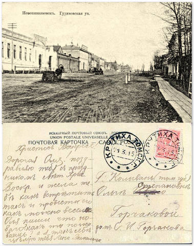 http://images.vfl.ru/ii/1620388844/ee954be6/34362966_m.jpg