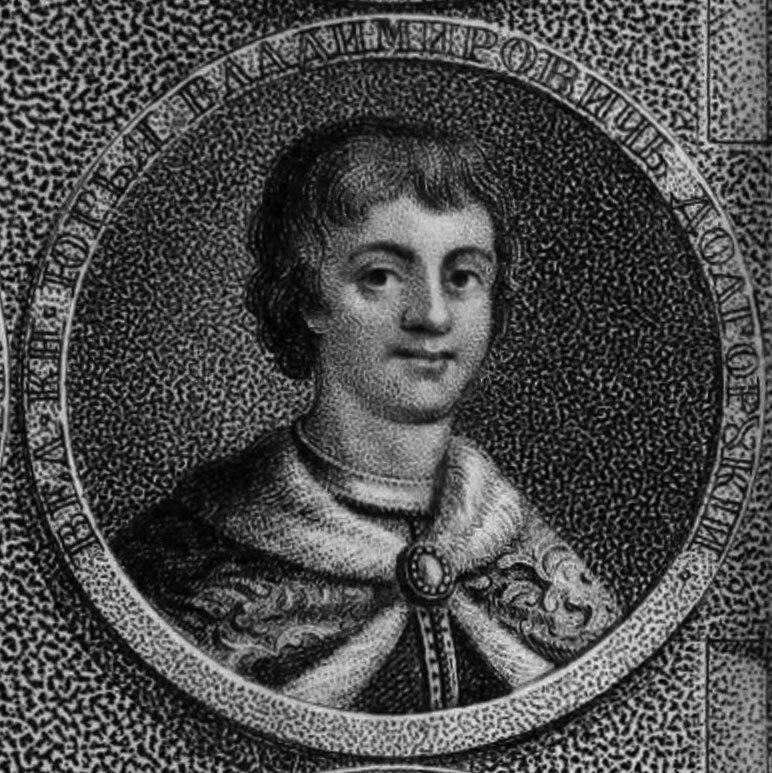 036 Великий князь Юрьй Владимирович Долгорукий (Юрий Долгорукий)