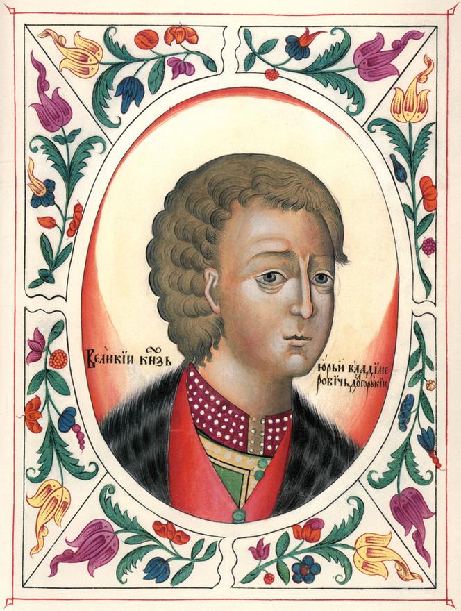 Великий князь Юрий Владимирович Долгорукий