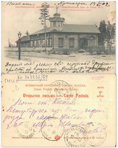 http://images.vfl.ru/ii/1620478895/41da3bd3/34373387_m.jpg