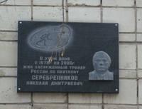 http://images.vfl.ru/ii/1620541830/b9086e57/34383262_s.jpg