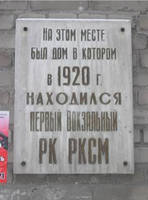 http://images.vfl.ru/ii/1620541866/5ecd6c13/34383266_s.jpg