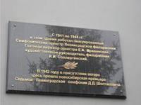 http://images.vfl.ru/ii/1620542084/72c557c7/34383296_s.jpg