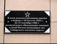 http://images.vfl.ru/ii/1620542135/5605df16/34383299_s.jpg