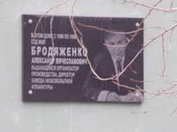 http://images.vfl.ru/ii/1620543691/1b87dc2a/34383447_s.jpg