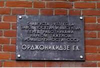 http://images.vfl.ru/ii/1620543875/8a4a30b7/34383480_s.jpg