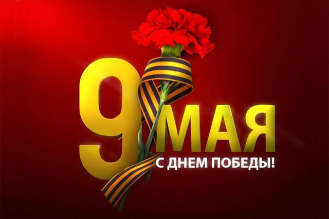 http://images.vfl.ru/ii/1620574094/b2f2345f/34389055_m.jpg