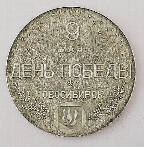 http://images.vfl.ru/ii/1620585592/f9bd4497/34391241_m.png