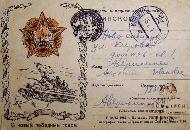 http://images.vfl.ru/ii/1620657359/d3ab1ac7/34400010_m.jpg