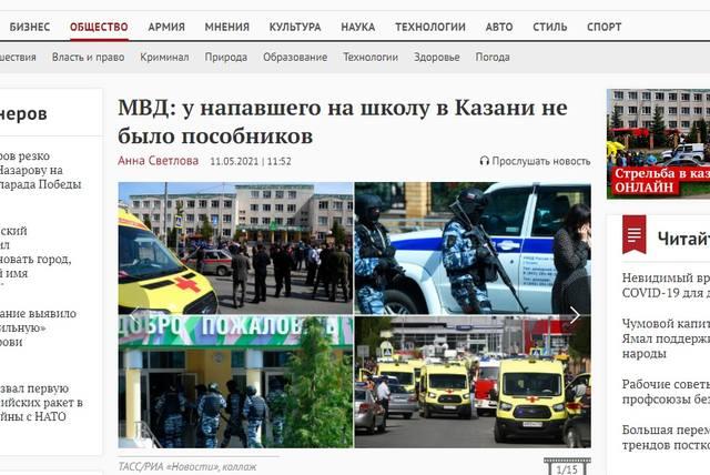 http://images.vfl.ru/ii/1620725109/9ac43bb3/34406502_m.jpg