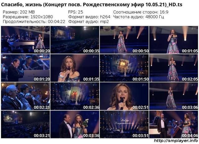 http://images.vfl.ru/ii/1620730890/2e05319e/34407754_m.jpg