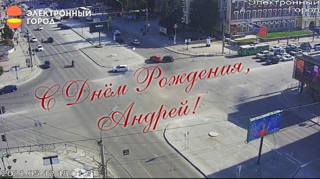 http://images.vfl.ru/ii/1620817735/d48dd229/34421751_m.jpg