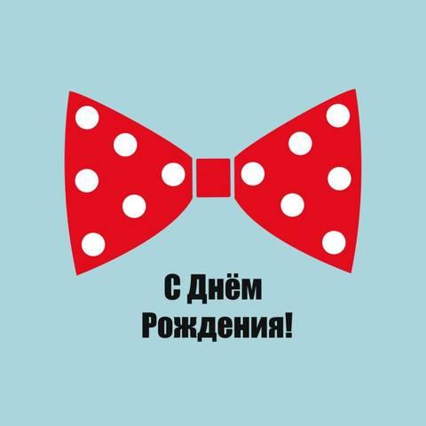 http://images.vfl.ru/ii/1620823126/f4059544/34423352_m.jpg