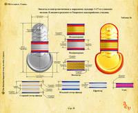 http://images.vfl.ru/ii/1620832435/f6cb38ab/34426078_s.jpg