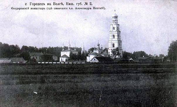 Gorodets Feodorovsky Monastery