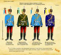 http://images.vfl.ru/ii/1620896086/da770041/34433866_s.jpg