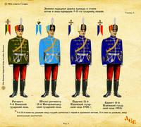 http://images.vfl.ru/ii/1620896176/3581a282/34433922_s.jpg