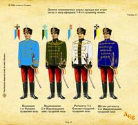 http://images.vfl.ru/ii/1620896593/c86c5b1d/34434107_s.jpg