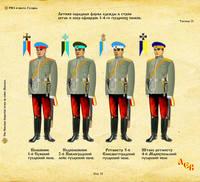 http://images.vfl.ru/ii/1620900894/92de2b42/34435558_s.jpg