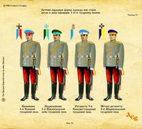 http://images.vfl.ru/ii/1620900946/1f0f4d6e/34435588_s.jpg