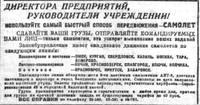 http://images.vfl.ru/ii/1620910900/00d73bcb/34438451_s.jpg