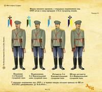 http://images.vfl.ru/ii/1620914371/ae980749/34440100_s.jpg