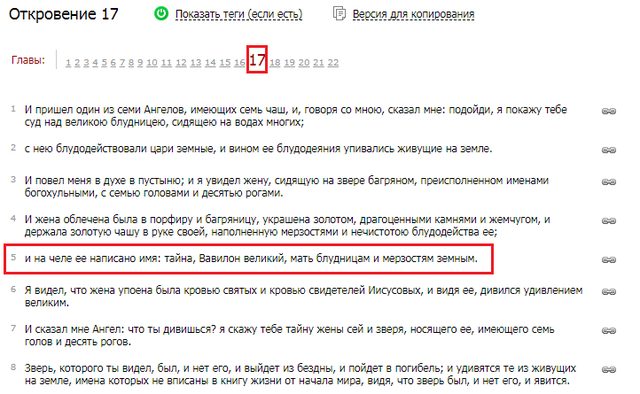 http://images.vfl.ru/ii/1620940703/2efa40f0/34445440_m.png