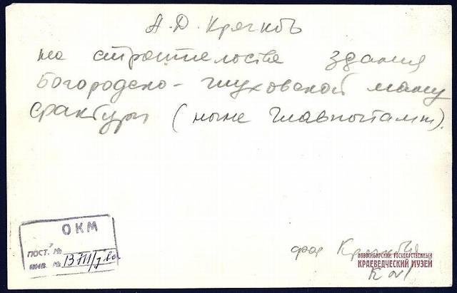 http://images.vfl.ru/ii/1621056318/c274150e/34460740_m.jpg