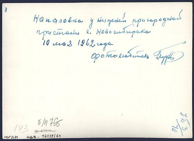 http://images.vfl.ru/ii/1621059372/11cec383/34460981_m.jpg