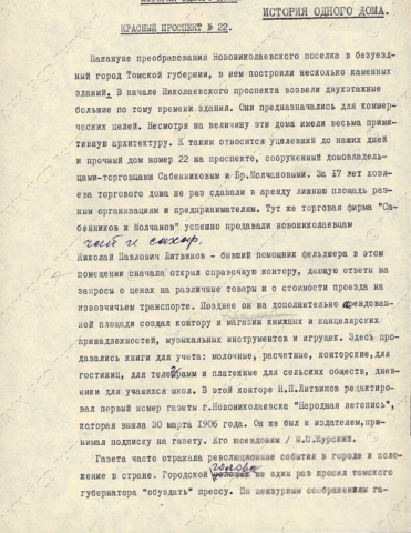 http://images.vfl.ru/ii/1621065885/2119925a/34461880_m.png