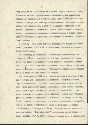 http://images.vfl.ru/ii/1621065888/bfd34208/34461882_m.png