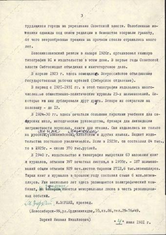 http://images.vfl.ru/ii/1621065891/58e8e816/34461883_m.png