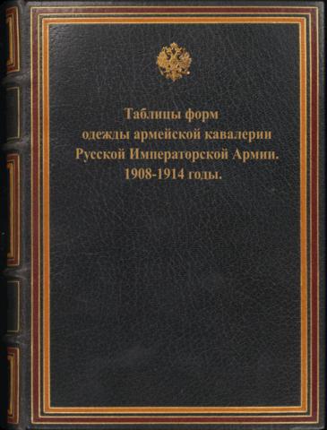 http://images.vfl.ru/ii/1621091219/cff5da91/34466277_m.png