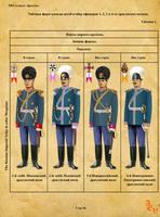 http://images.vfl.ru/ii/1621092431/d77a7463/34466522_s.jpg