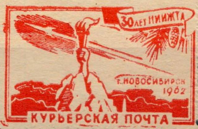 http://images.vfl.ru/ii/1621093402/d1e5845d/34466626_m.jpg