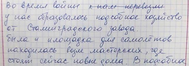 http://images.vfl.ru/ii/1621096880/b6775768/34467323_m.jpg