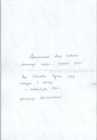 http://images.vfl.ru/ii/1621102929/de901cdb/34468086_m.jpg