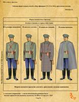 http://images.vfl.ru/ii/1621107405/113ca0af/34468664_s.jpg