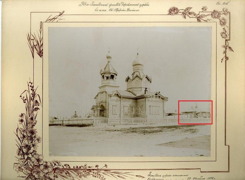 http://images.vfl.ru/ii/1621164654/411d7632/34472579.jpg