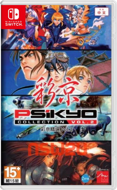 Psikyo Collection Vol.2 Switch NSP XCI NSZ