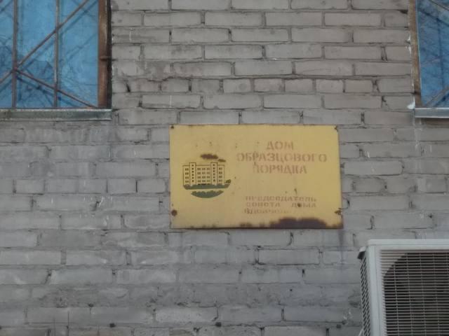 http://images.vfl.ru/ii/1621176443/2126aa9b/34474587_m.jpg