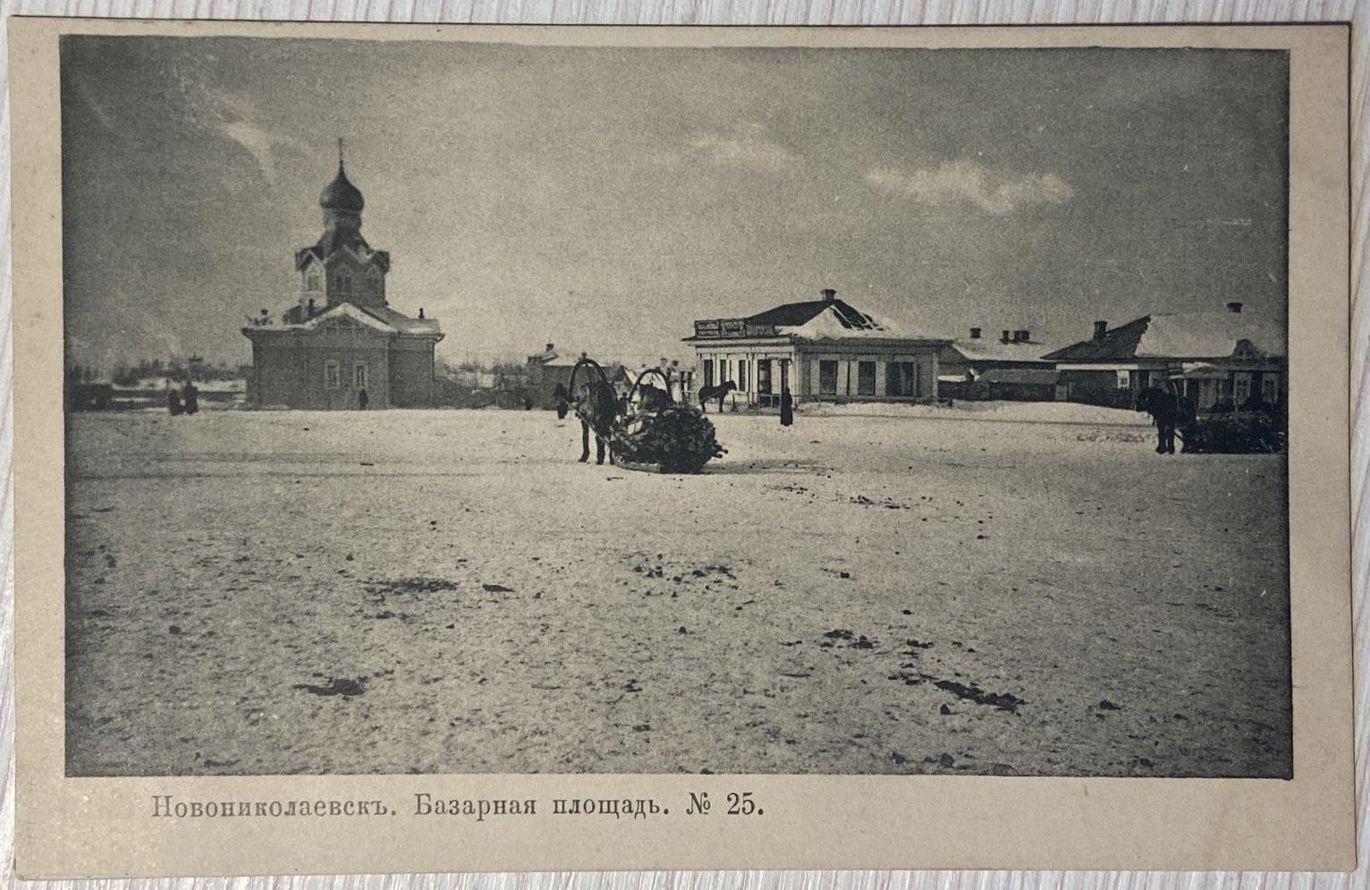 http://images.vfl.ru/ii/1621179115/99a04a56/34475034.jpg