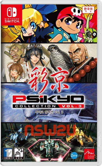 Psikyo Collection Vol.3 Switch NSP XCI